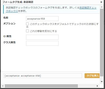 contactform8