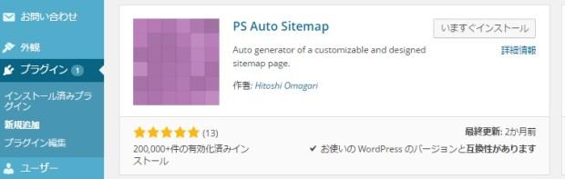autositemap1