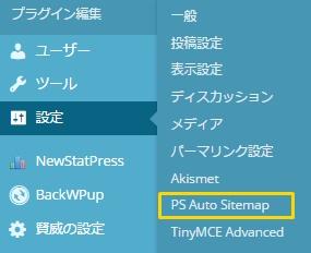 autositemap2