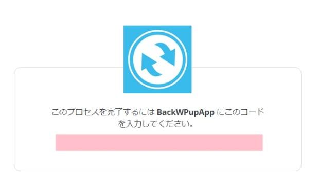 backup10