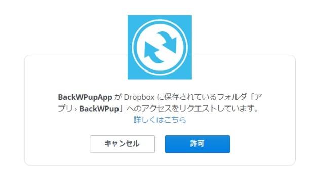 backup9