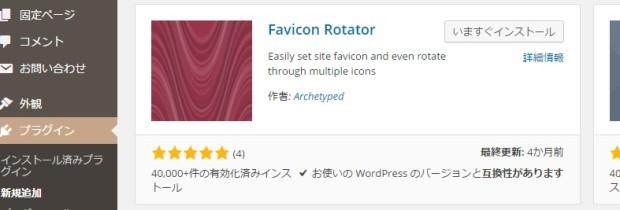 favicon1