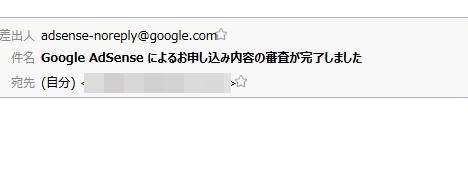 goomail1