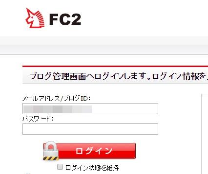 fc2ping1